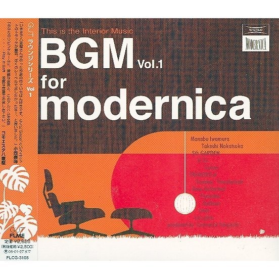 BGM Vol.1 for Modernica