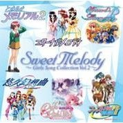 Sweet Melody - Girls Song Collection Vol.2