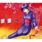 Ai Yori Aoshi Otoban 1 Original Soundtrack