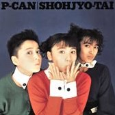 P-Can [Limited Edition]