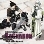 Sneaker CD collection: Ragnarok - Haiiro no Shisha