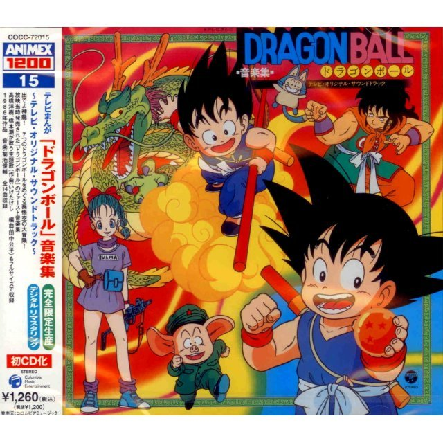 Dragon Ball Music Collection (Animex Series Limited Release)