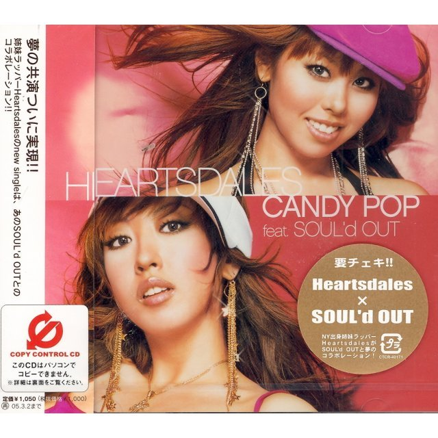 Candy Pop feat. Soul'd Out