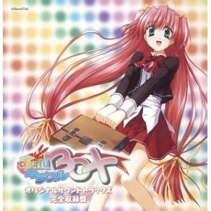 Colorful Box Original Soundtrack