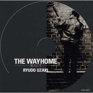 2003 Ryudo Uzaki New Songs for CD the Way Home - Tojo nite