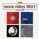 Anthology Moon Riders Best