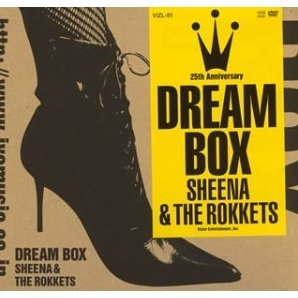 Dream Box [2CD+DVD Limited Edition]