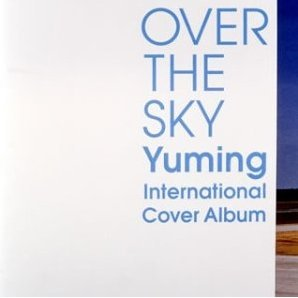 Over The Sky: Yuming International Cover Album