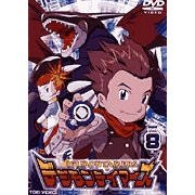 Digimon Tamers Vol.8