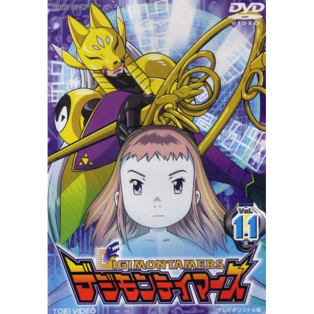 Digimon Tamers Vol.11