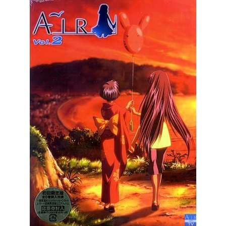 Air 2 [Limited Edition]