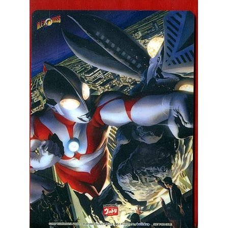 DVD Ultraman Collector's Box [Limited Edition]