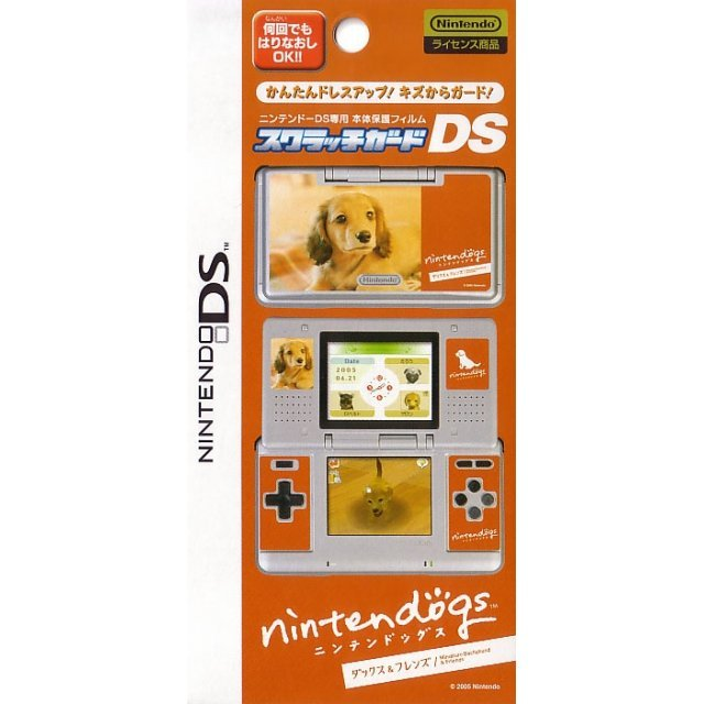 Nintendogs Scratch Guard DS: Dachs