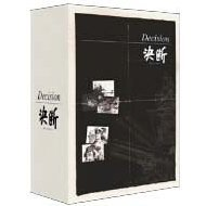 Animentary Ketsudan DVD Box