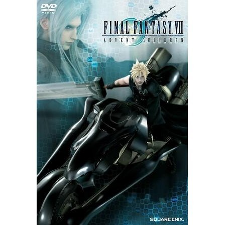Final Fantasy VII Advent Children [First Print Limited Edition]