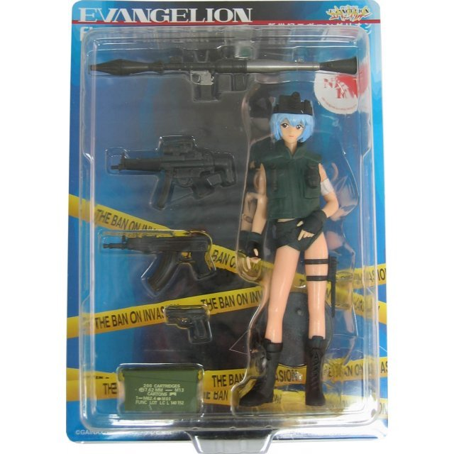 Neon Genesis Evangelion Figure Collection: Special Work Instruction #1 - Rei Ayanami
