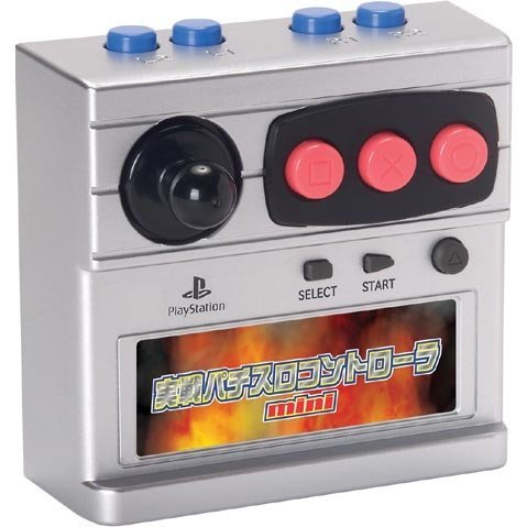 Battle Pachislot Controller Mini