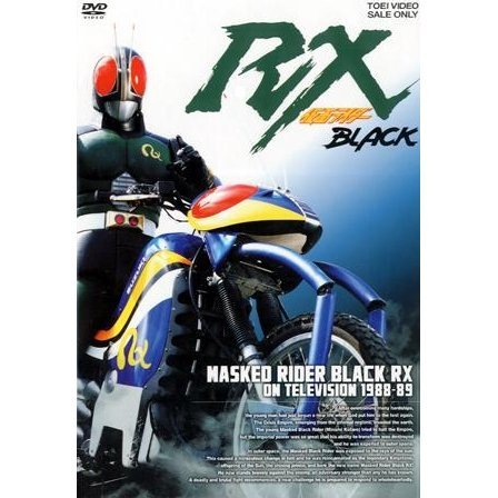 Kamen Rider Black RX Vol.1