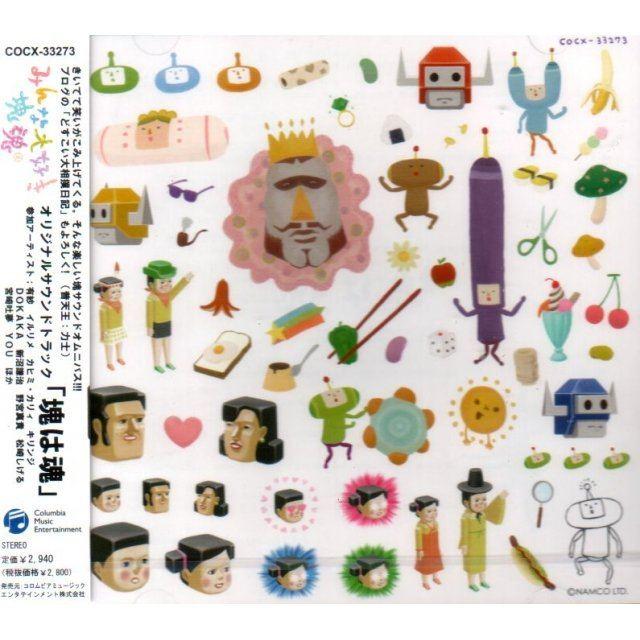 Minna Daisuki Katamari Damacy Original Soundtrack