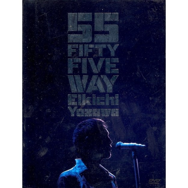 Fifty Five Way [Limited Edition]