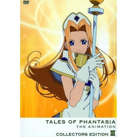 OVA Tales of Phantasia the Animation Vol.3 Collector's Edition [Limited Edition]