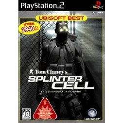 Tom Clancy's Splinter Cell (Ubisoft Best)