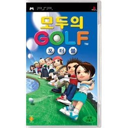 Minna no Golf Portable