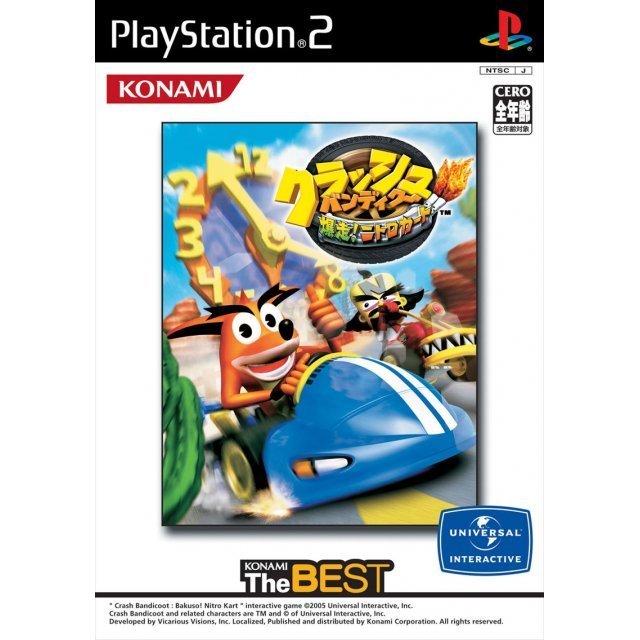Crash Bandicoot: Bakuso! Nitro Kart (Konami the Best)