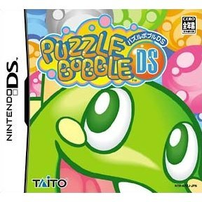 Puzzle Bobble DS