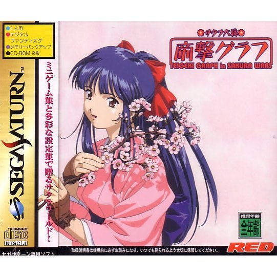 Teigeki Graph in Sakura Wars