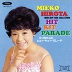 Miko-chan no Hit Kit Parade