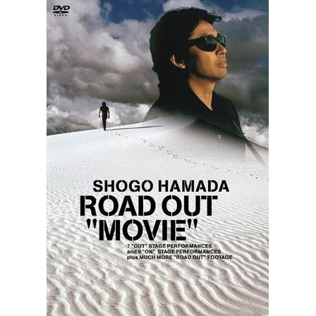 Road Out - Movie
