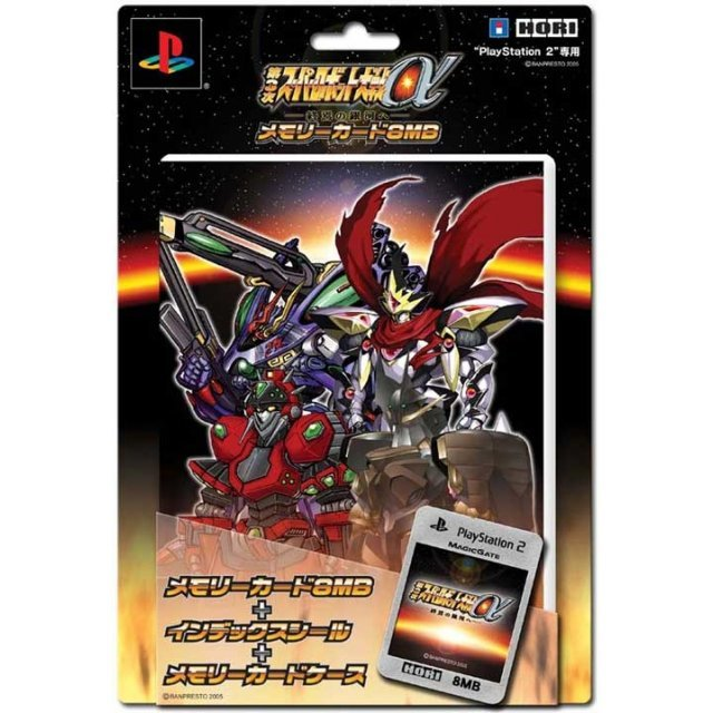 Super Robot Taisen Alpha 3: To the End of the Galaxy Memory Card 8MB