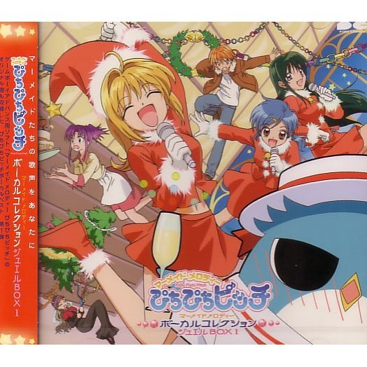 Mermaid Melody Pichi Pichi Pitch Vocal Album