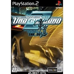 Need for Speed Underground 2 (EA Best Hits)
