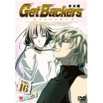 Get Backers - Dakkanya Vol.16