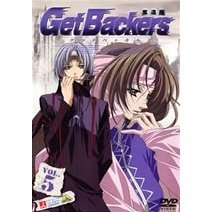 Get Backers - Dakkanya Vol.5