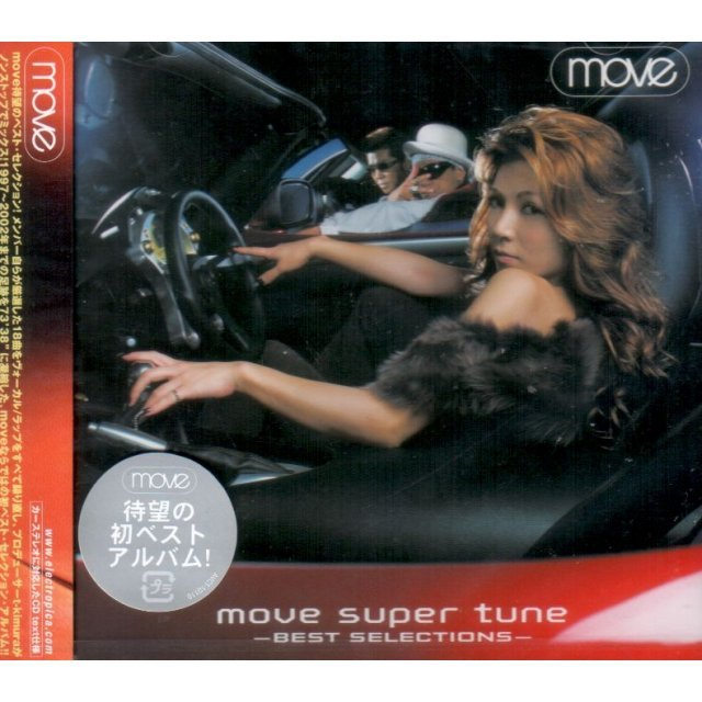 move Super tune - Best Selections