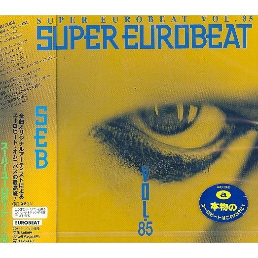 Video Game Soundtrack - Super ...
