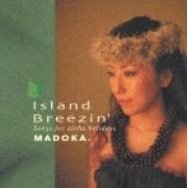 Island Breeze-Songs for Aloha Holidays