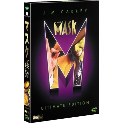 The Mask Ultimate Edition [Limited Edition]