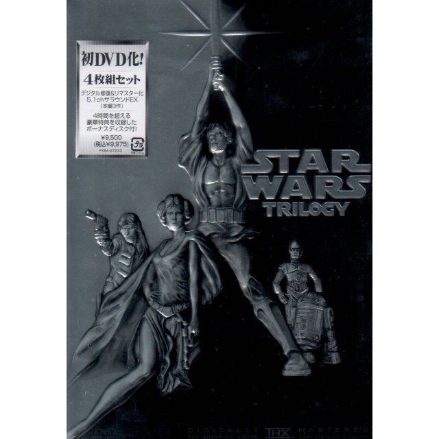 Star Wars Trilogy DVD Box