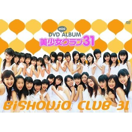 Bishojo Club 31 DVD Mini Album