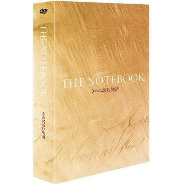 The Notebook Premium Edition [Limited Edition]