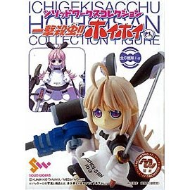Ichigekisacchu Hoihoisan Collection Figure