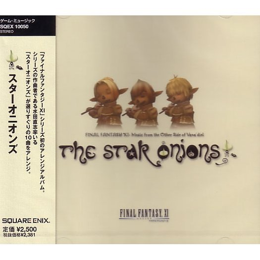 Final Fantasy XI - Music from the Other Side of Vana'diel: The Star Onions