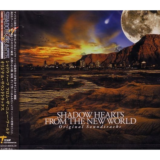 Shadow Hearts: From the New World Original Soundtracks
