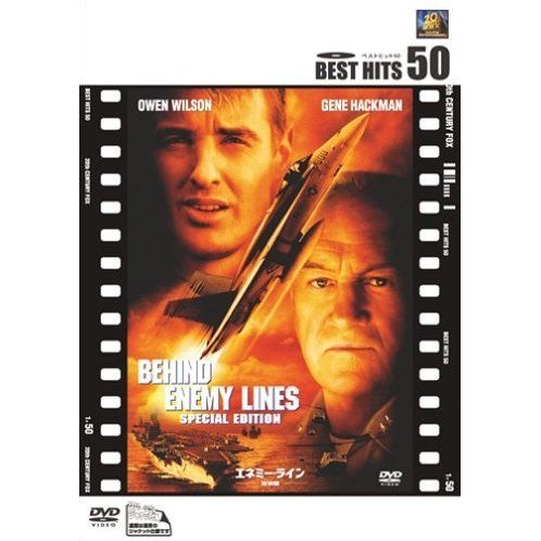 Behind Enemy Lines [Best Hits 50]
