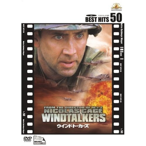Windtalkers [Best Hits 50]