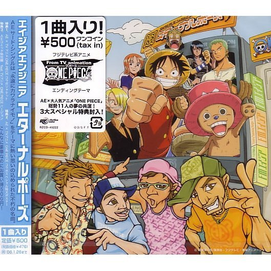 Eternal Pose (One Piece Ending Theme) [Limited Edition]